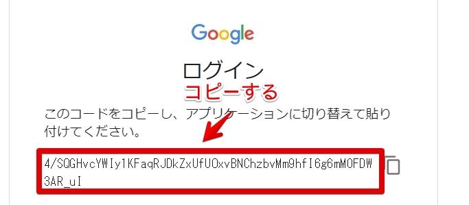 GoogleCoLab on JumPic com